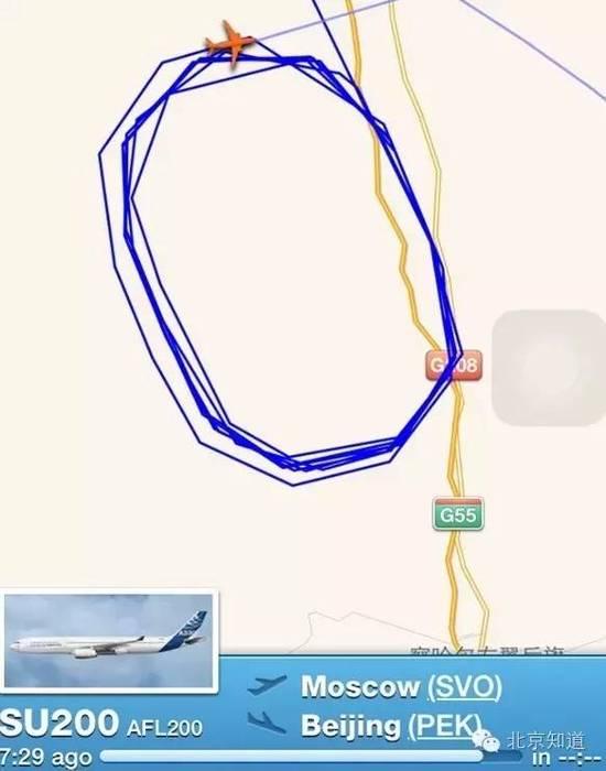 2015年,一架俄罗斯飞机从首都机场起飞,直奔三环开过去。