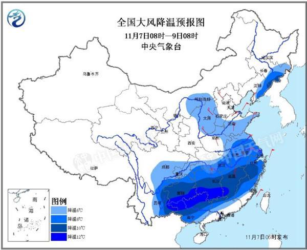 受强冷空气影响,7日至9日,我国中东部地区将出现明显的大风降温天气。南方大部地区气温将下降8~10℃,其中,江南中南部、华南北部、贵州、云南东部等地的部分地区降温幅度可达10~12℃,局地12℃以上;东北地区东南部、华北西部和南部、黄淮东部等地的部分地区气温将下降6~8℃,局地降温幅度可达10℃以上。上述大部地区将有4~6级风,阵风7级。我国东部和南部海区先后将有7~8级、阵风9~10级偏北风。