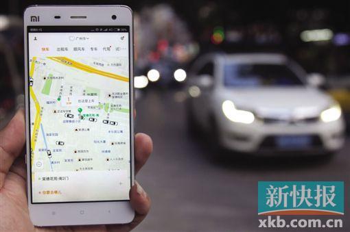 在互联网时代,网约车极大地方便了市民的出行。 新快报记者 毕志毅/摄