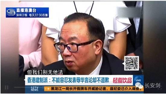 图:香港立法会议员廖长江称,法律方面可能有灰色地带,但在政治层面,流会是一个很痛苦的决定,但别无他法。
