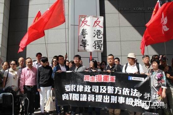 """图:港人掀起""""反港独""""、""""反辱华""""抗议示威活动。"""