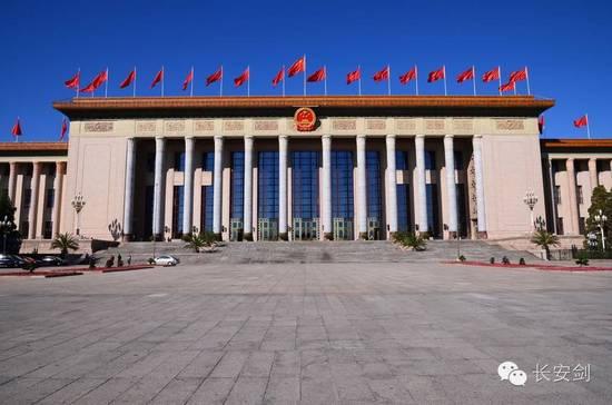 图:人民大会堂。