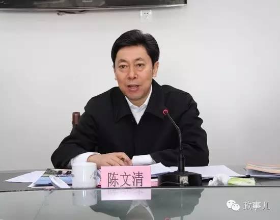 """出生于1960年的陈文清,去年9月首次以国安部党委书记身份公开亮相。此番履新,使他成为继环保部长陈吉宁之后,国务院现任第二位""""60后""""部长。"""