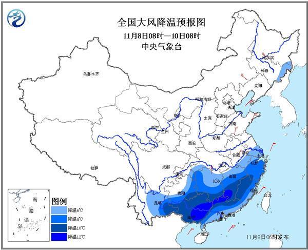 南方多地将出现降温,局地降温超12℃。
