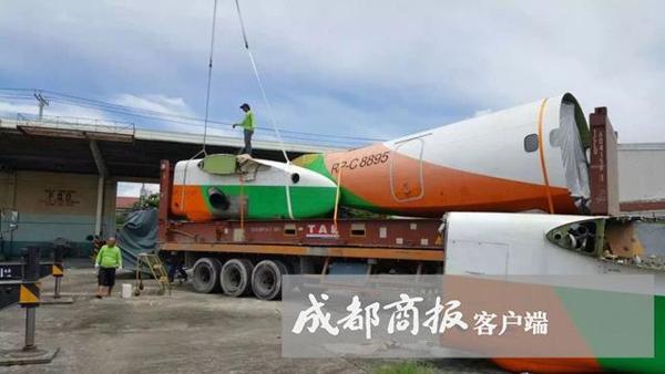 运输:漂洋过海回中国