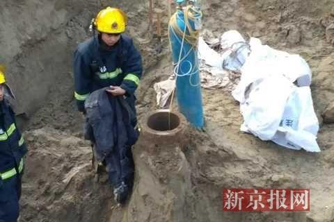 事故现场 新京报记者 摄