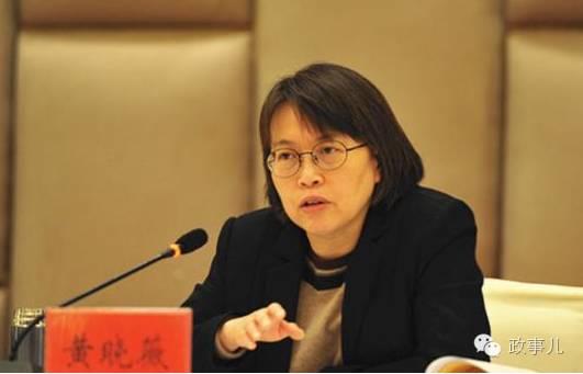 近期仕途有变的6位省部级女官