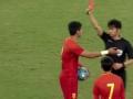 视频-后防失误送大礼+红牌 U22国家队1-1越南