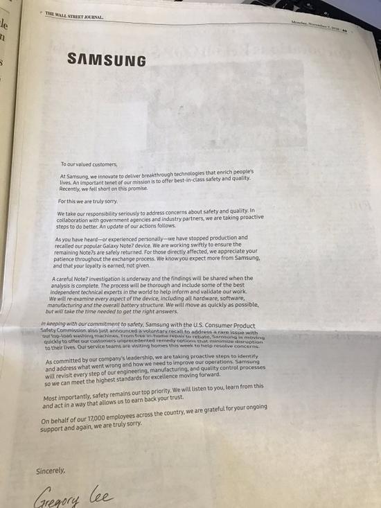 (原标题:三星在美买下三大报纸版面 为Note7和洗衣机爆炸道歉)