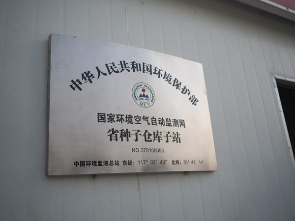事权上收后,按照中国环境监测总站统一要求制定的标识。