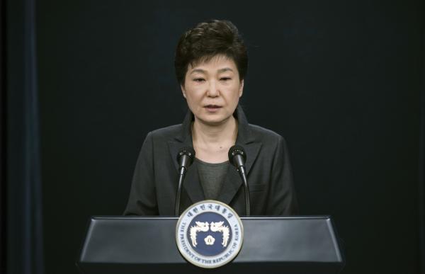 材料图:韩国总统朴槿惠。