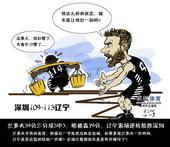 CBA漫画:兰多夫手烫却遭雪藏 辽宁惊险逆转深圳