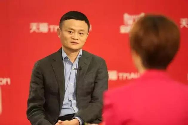 马云:中国电商要变天