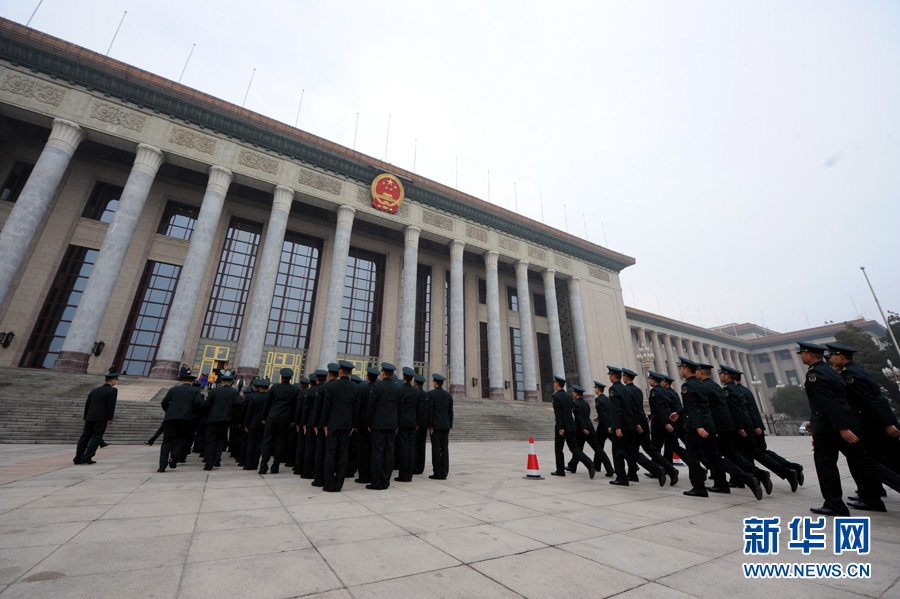 孙中山诞辰150周年 习近平出席纪念大会发表重要讲话
