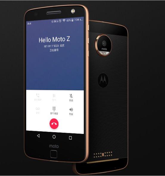 双11狂欢进行时 联想ZUK手机狂降价:1099元起!