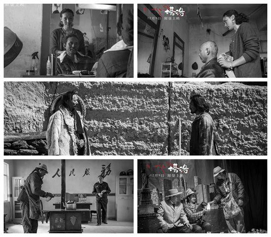 《塔洛》为藏语拍摄的全黑白故事片,延续了万玛才旦鲜明的个人风格