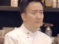 《十二道锋味第三季片花》20161112 预告 林允献厨艺首秀 霆锋户外烧烤变落汤鸡