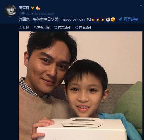 张智霖微博截图