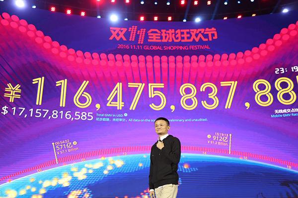 """11月11日,深圳双11媒体中心现场,""""双11""""全天成交额破千亿。"""