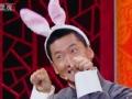 《跨界喜剧王片花》第十一期 跨界巅峰之战一触即发 李玉刚周杰重返舞台