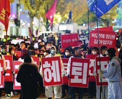 民众示威现场。