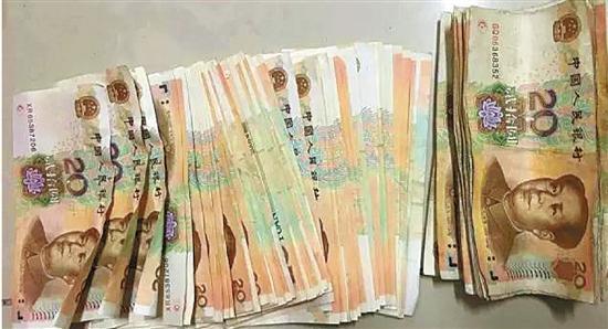 这些钱只要两个编号,一个编号25张,满是假币。