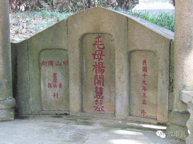 长征出版社出版的《毛泽东与巾帼英豪》一书记载,杨开慧牺牲后,对杨家亲人的生活,杨母的饮食起居,毛泽东一直很牵挂。