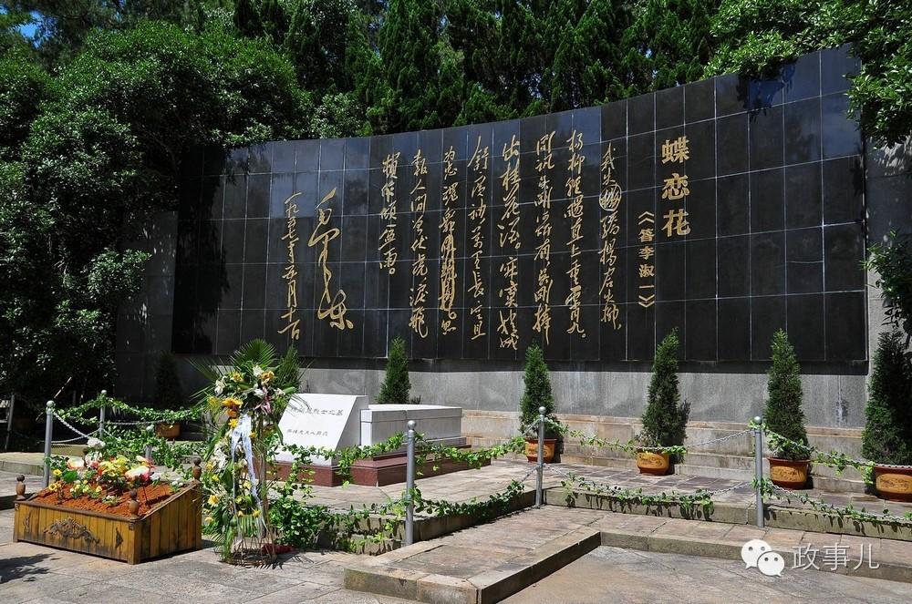 杨开慧辞世86年来,谁在纪念她?