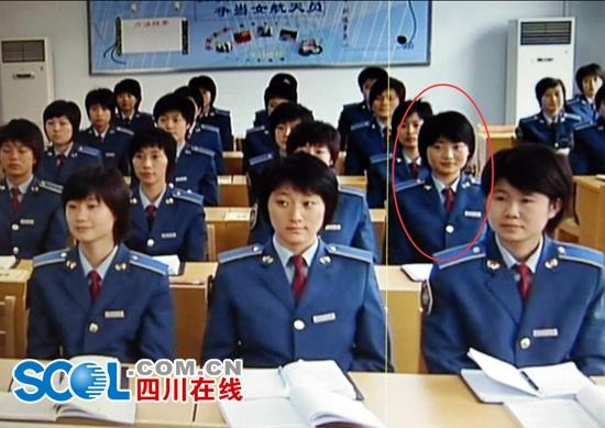 余旭(红框处)在解放军航空大学学习。
