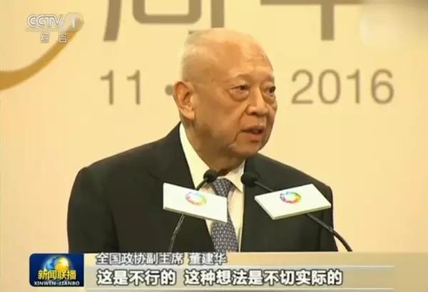 三是重提邓小平。邓小平对于香港的意义是不言而喻的,董建华为了阐述现在的香港问题,重提了《邓小平文选》。他说,最近翻看《邓小平文选》,读到邓小平在29年前,也就是1987年4月,他会见香港特别行政区基本法起草委员会委员时的精辟发言。邓小平当时谈及了香港日后的发展状况,印证了现在香港所发生的事情。