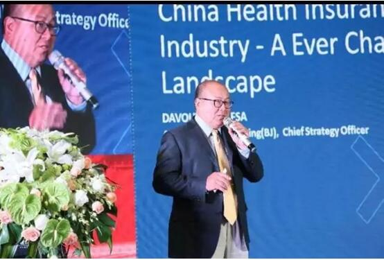 保险学会副会长姚飞:2020年全国健康险规模将达2万亿