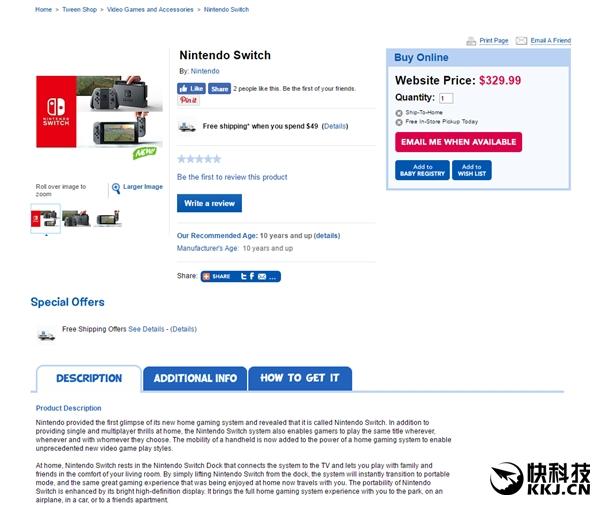 炫酷新主机!任天堂Switch价格曝光:1700元买吗?