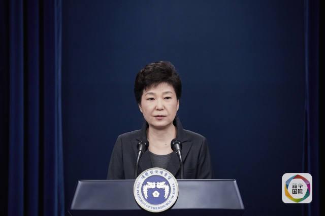 11月4日,在位于韩国首尔的总统府青瓦台,韩国总统朴槿惠发表对国民讲话。 新华社发(青瓦台总统府提供)