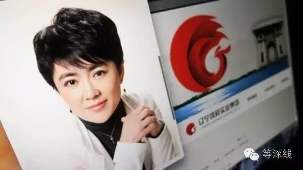 起底丹东女首富:在港大肆开公司 暗助朝鲜核项目