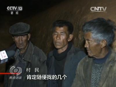 在视频中,发钱的主播声称,这是村里最贫困的十五户家庭,而实际上只是随便找的几个人,最后钱都收回去了。