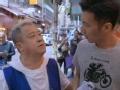 《十二道锋味第三季片花》第十期 曾志伟带谢霆锋逛街买猪肉 砍价功力惊呆谢霆锋