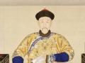养心殿 摆驾首都博物馆(上)