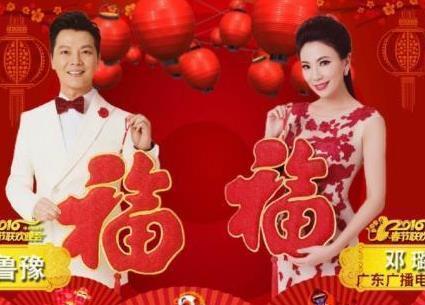 任鲁豫主持2016猴年春晚广州分会场的稳定发挥获得观众肯定