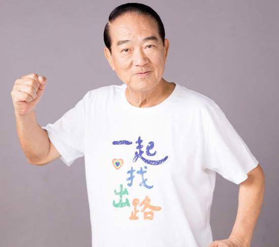 """对蔡英文,宋楚瑜其切实树模一种绕过""""九二共鸣""""的表述方法,中心是""""两岸一中"""",这不只合乎""""中华民国宪法""""之标准,一起也能够向北京交出""""合格答卷""""。"""
