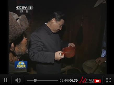 2013年春节前夕,习近平赴甘肃看望各族干部群众。