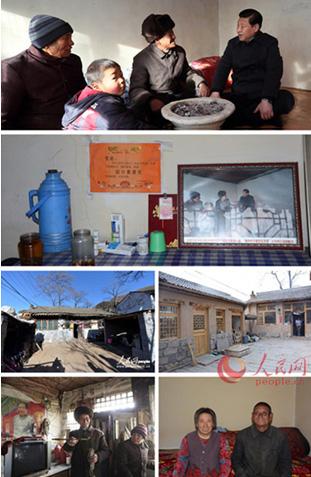 习近平总书记看望过的阜平县骆驼湾村困难户唐荣斌家中变化对比图。