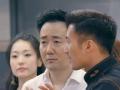 《十二道锋味第三季片花》第十期 王太利包咖喱角大秀厨艺 白冰曝不下厨只会吃