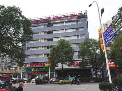 天臣假日酒店是秀秀等嫌疑人介绍未成年女孩卖淫地点之一。新京报记者 安钟汝 摄