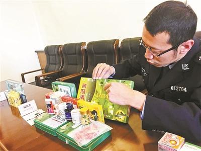 """网购药品、保健品,在近年来已经成为了一种趋势,然而网上买的药,是真是假,真能吃吗?10月中下旬,北京警方展开了""""网歼行动"""",捣毁涉嫌生产、销售假药及生产销售有毒有害食品的犯罪窝点26个,抓获犯罪嫌疑人37名,破获案件25起,起获假药、有毒有害食品等140余种共130余万粒,涉案价值近1300万元。"""