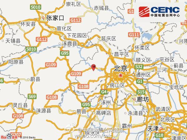 中新网11月16日消息,据中国地震台网正式测定:11月16日1时29分在北京门头沟区(非天然)(北纬39.99度,东经115.88度)发生2.6级地震,震源深度0千米。