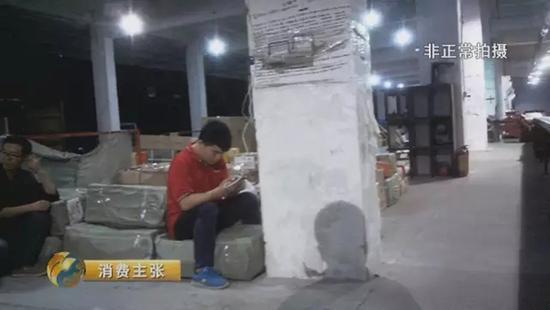 很显然,广东全峰物流有限公司在分拣快递的过程中存在着许多不符合国家邮政局《快递业务操作指导规范》的行为。