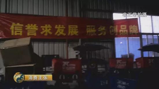 央视曝光快递乱象:分拣员拆开包裹偷吃偷拿