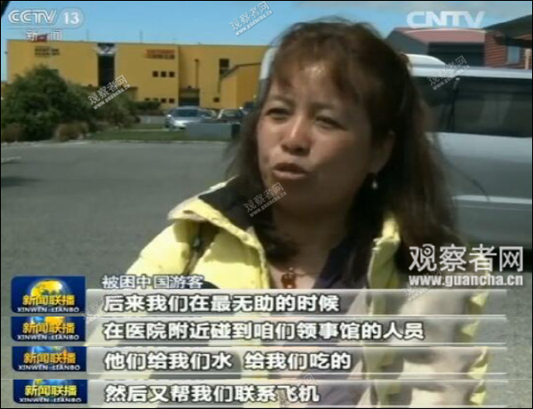 我们的直升机不仅救出了大陆游客,也同时救出了几名来自香港和台湾的游客。