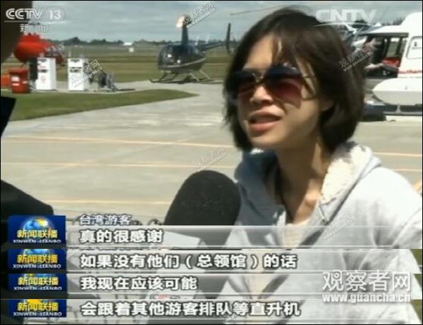 中国领事馆救援工作的高校和执行力,连美国领事馆也做不到。