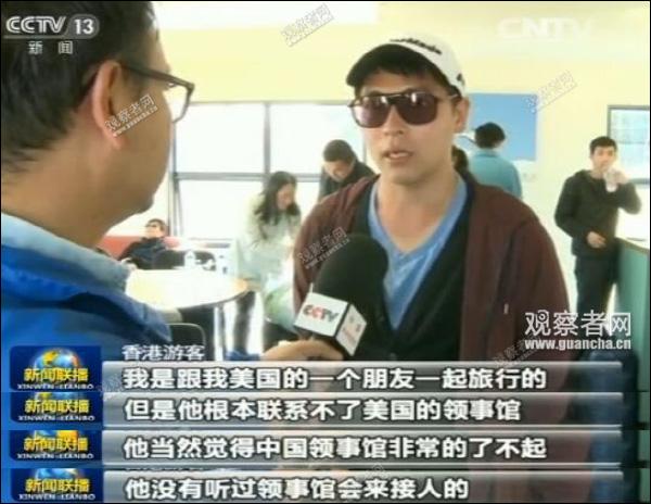 在新西兰媒体曝出了中国的救援工作之后,一家一向擅长抹黑和污蔑大陆的台湾媒体也画风突变: